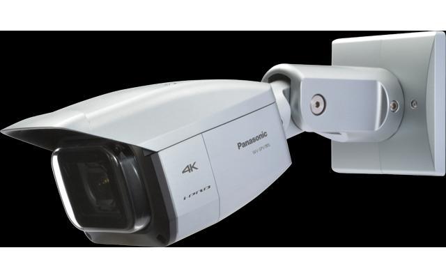 <strong>Panasonic introduce lo standard H.265 per la videosorveglianza</strong>