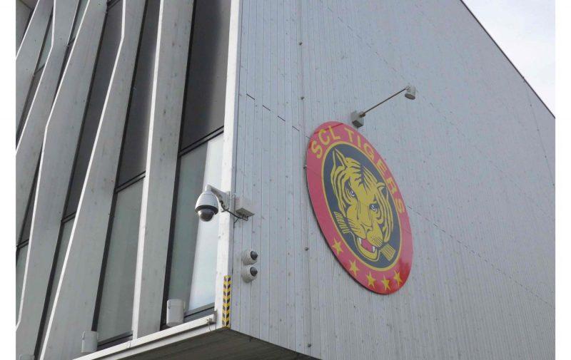 Lo stadio Ilfishalle esempio di sicurezza grazie a Panasonic
