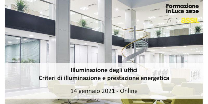 """Formazione in Luce: in partenza il corso """"Illuminazione degli uffici"""""""